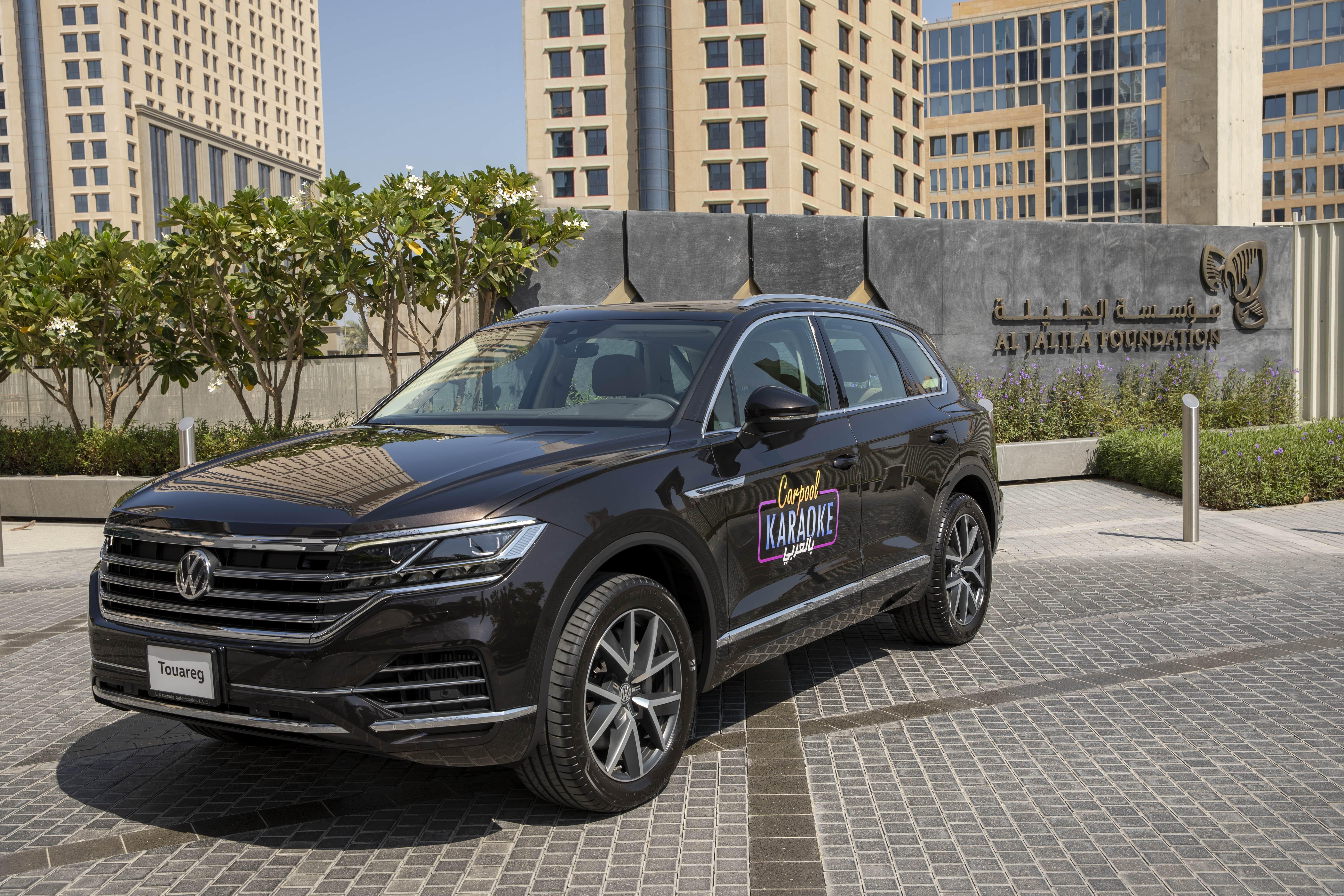 Al Nabooda Automobiles donates AED 235,000 to Al Jalila Foundation following auction of one-of-a-kind Carpool Karaoke Touareg