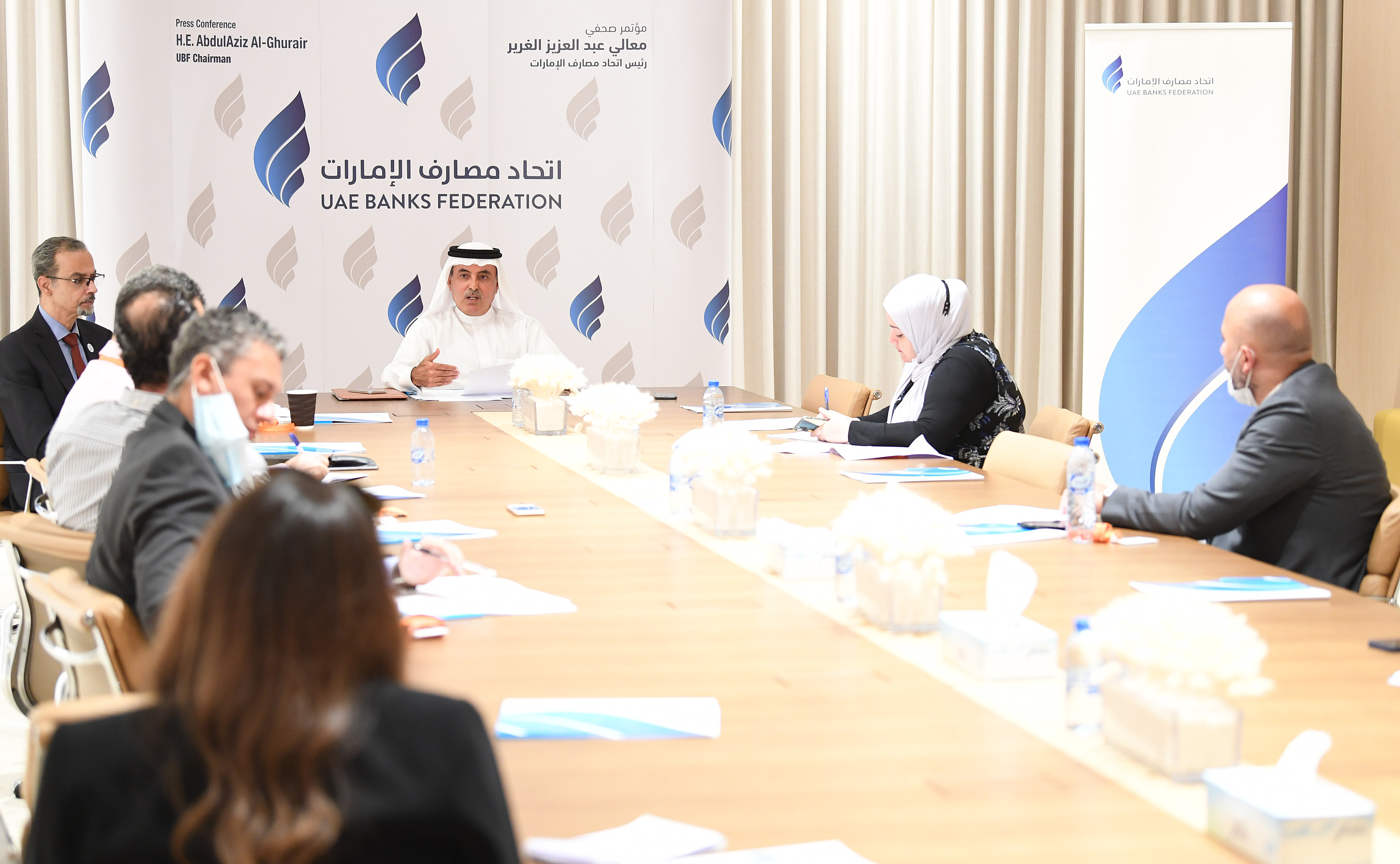 Chairman of UAE Banks Federation (UBF), H.E. AbdulAziz Al-Ghurair, holds first press conference after COVID-19 restrictions
